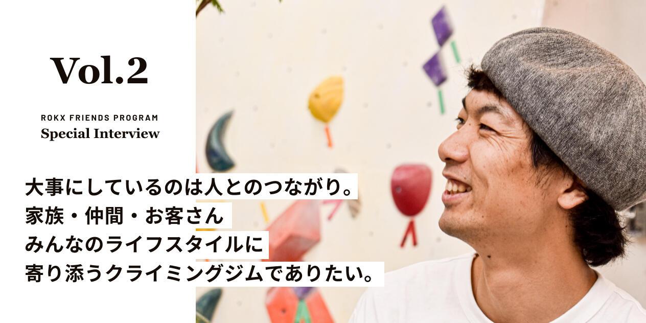 fp-vol-2-pc.jpg