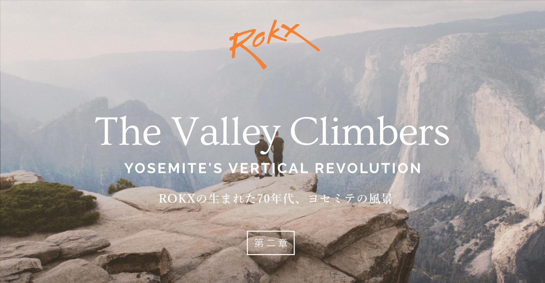 the-valley-climbers-2.jpg