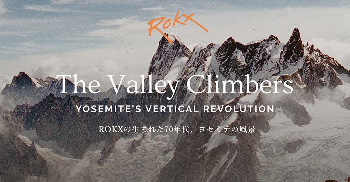the-valley-climbers.jpg