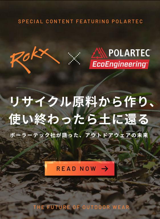 polartec-s.jpg