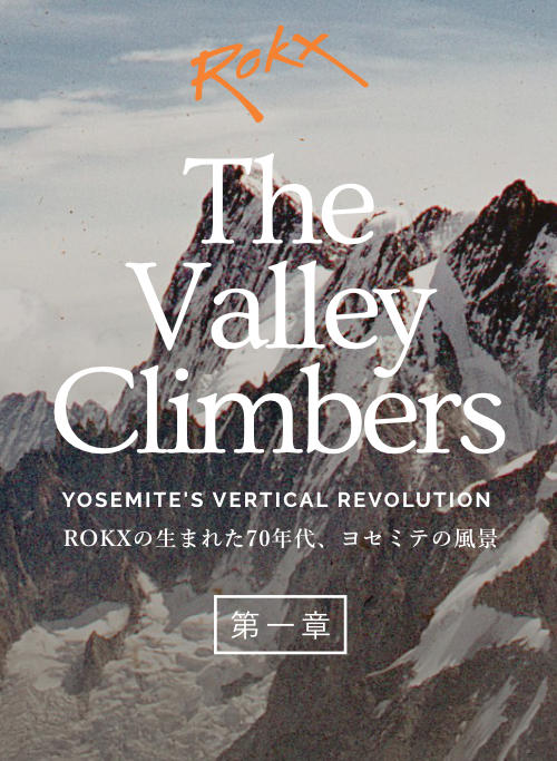 the-valley-climbers.jpg