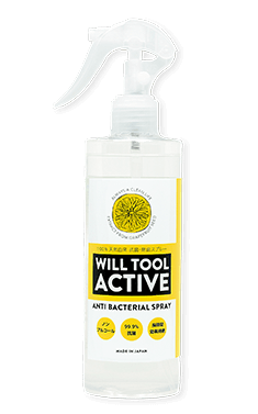 WILLTOOL ACTIVE画像